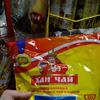 Традиционный растворимый ХАНЧАЙ с солью 30 пакетов