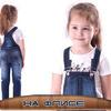 Комбинезон для девочки модель 6526 (на флисе)