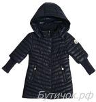 М.1550 Пальто стеганное MONCLER темно-синее