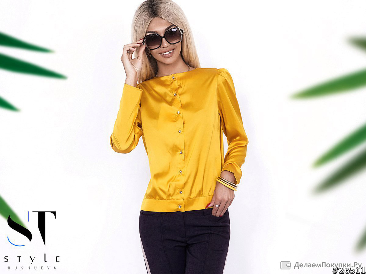 4dd824edfd6 Шикарная атласная блузка на пуговичках разбавит повседневный образ и ...