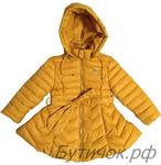 М.16129 Пальто Chanel желтое