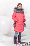 Детская зимняя куртка DT-8254-22, (Коралловый) - TM X-woyz