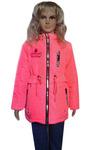 Куртка 3-6 лет