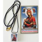 """Ладанка """"Пресвятая Богородица Млекопитательница"""" с наполнителем, Освященная ЛСНО2"""