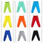 Спортивные брюки с белыми лампасами (р-ры 68-104)
