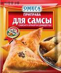 Омега Приправа Для Самсы 20гр.