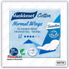 Прокладки Vuorroset Cotton-Normal-Wings 12 шт