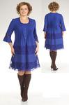 Платье Мублиз: 638