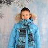 3818Б Костюм для мальчика зимний