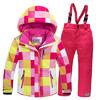Костюм детский горнолыжный мембранный ( куртка и полукомбез)