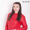 Куртка SK-001