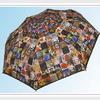 Зонт разноцветная Европа