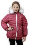 04006. Пуховая куртка для девочки, РАСПРОДАЖА. размер 122-146