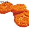 АП Печенье Бенье 4 кг. / цена за 0,5 кг