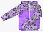 1056  Куртка для девочек демисезонна