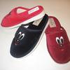Обувь домашняя детская 096