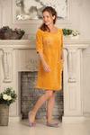 Платье  Артикул: 7448-11