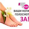 Педикюрные носочки Sosu 2 пары в комплекте. БЕЗ КАРТОННОЙ КОРОБОЧКИ - аромат Мята Арт: №01107