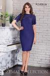 Платье PL3-520