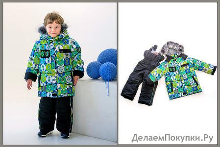 """Зимний комплект для мальчика """"Атаман"""" """"Роботы"""""""