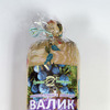 Валик можжевелово-лавандовый в упаковке (материал гобелен)