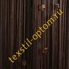 Нитяные шторы однотонные с камнями кубик оптом цвет венге