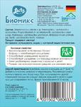 """Lacte  """"биомикс"""" - РАСПРОДАЖА, годен до 07.04.16"""