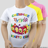 BK001F Bonito Kids (футболка детская)