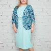 Платье арт. 306610