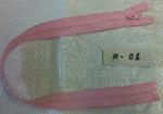 М-08 молния №3, розовый, трактор 45 см, разъемная, 1 замок