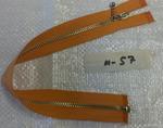 М-57 молния металл №3, оранжевый 30 см, разъемная, 1 замок