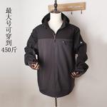 Куртка мужская весна- осень, размер 60-62