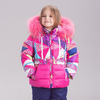 315298 Комплект для девочек, био-пух BILEMI Зима