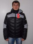 Куртка мужская  Модель-9