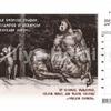 Альбом для акварели А4 20л. на гребне д/офортов, гравюр, эстампов ''Кентавр Хирон'' АЛ-2916