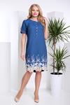 Платье Арабелла: Luzana