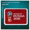 "FIFA 2018 Магнит ""Кубок"", картон СН535"