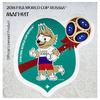 """FIFA 2018 Магнит Забивака """"Россия"""", картон СН528"""