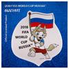 "FIFA 2018 Магнит Забивака ""Болеем за наших!"", картон СН518"