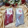 Носки женские р-р 23-25 (12) Арт. W-23 BoYi бамбук (к.6737)