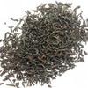 Краснодарский чай. Плантации Мацесты