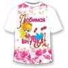Детская футболка Внучка - роза