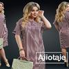 Платье - 19695