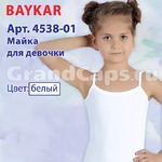 4538-01 Baykar (майка для девочки)