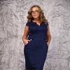 Платье Ксения темно-синий