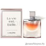 LANCOME LA VIE EST BELLE L'ABSOLU DE PARFUM POUR FEMME 75ML