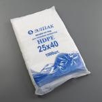 Пакет фасовочный ПНД 25х40 (10мк) 1000 шт