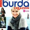 Журнал Бурда Creation