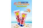 Images Sunscreen SPF30 солнцезащитный увлажняющий крем (водостойкий)