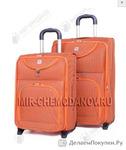 Маленький чемодан из комплекта чемоданов «4-ROADS»
